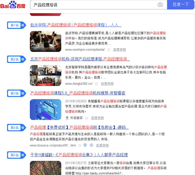 <b>北京云创智享网络科技有限公司</b>
